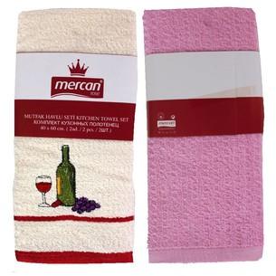Набор кухонных полотенец 2 шт. Mercan хлопковая вафля вино 40х60