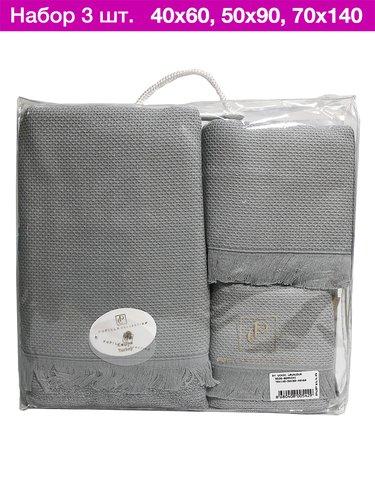 Набор полотенец для ванной 3 пр. Pupilla BERNINI тёмно-серый, фото, фотография
